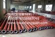 洛陽襯塑鋼管生產廠家-外鋼內塑專業化工污水排放管