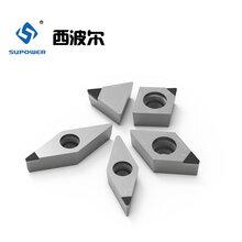 西波爾超硬刀具數控刀具pcd車刀片supower國內品牌廠家圖片