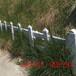 山西清徐供應道路草坪護欄小區別墅花池圍欄
