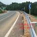 山西清徐波形梁護欄廠家供應道路防撞護欄W鋼板