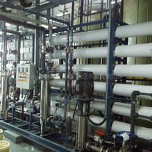 供應光電EDI裝置超純水設備鏡片清洗高純水設備EDI去離子水設備圖片