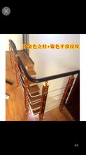 中柱旋转楼梯实木楼梯踏板图片