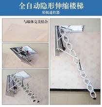 閣樓樓梯不銹鋼樓梯護欄圖片