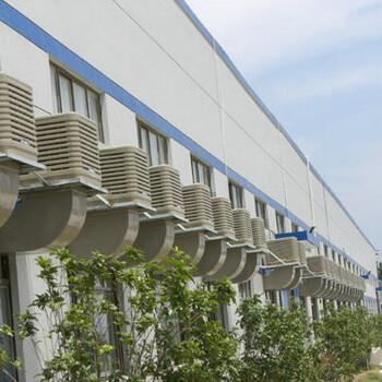 供应泉州水冷风机环保空调岗位吹风管道订做安装