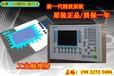 寶山區特價西門子TP1200觸摸屏詳情介紹