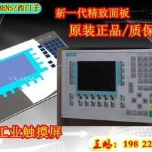 虹口区西门子0P77B操作面板使用说明图片