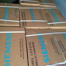 上海市西门子MP277-8操作面板多少钱图片