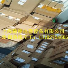 杨浦区西门子MP277-8按键式面板6AV6643-0DB01-1AX1多少钱图片