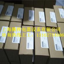 松江区西门子0P73控制面板6AV6641-0AA11-0AX0多少钱图片