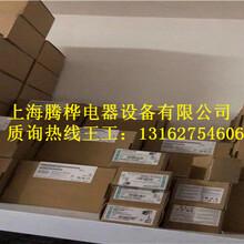 长宁区6AV6642-0DC01-1AX1多少钱图片