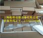 漳州西门子人机界面6AV2124-0JC01-0AX0
