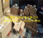 安徽西门子MP377-19