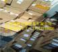 漳州西门子19英寸人机界面6AV2124-0UC02-0AX0