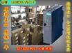 西门子卡件6ES7312-5BE03-0AB0调价信息