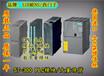 西门子CPU主机6ES74145HM060AB0