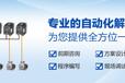 浙江省西門子ET200模塊DP經銷商