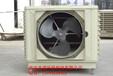 陕西西安蒸发式冷气机、蒸发式环保空调、网吧专用冷风机、负压风机