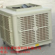 貴州水冷風機\貴州降溫冷風機價格\貴州工業冷風機安裝\貴州濕簾冷風機廠家圖片