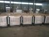 全新冷風機造型美觀,蒸發式冷風機降溫冷風機通風降溫風機