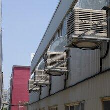 昆明水冷風機\昆明降溫冷風機價格\昆明工業冷風機安裝\昆明濕簾冷風機廠家圖片