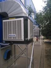 供應克普諾冷風機總代直銷圖片