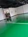 承接環氧砂漿地坪自流平樹脂地坪施工質量可靠,平涂樹脂環氧地坪