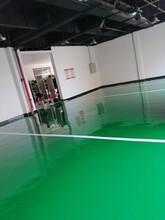 平涼地坪漆銷售、平涼地坪工程施工、平涼砂漿環氧地坪價格、平涼車間廠房自流平地坪施圖片