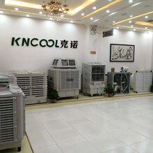 云南水冷風機\云南降溫冷風機價格\云南工業冷風機安裝\云南濕簾冷風機廠家圖片