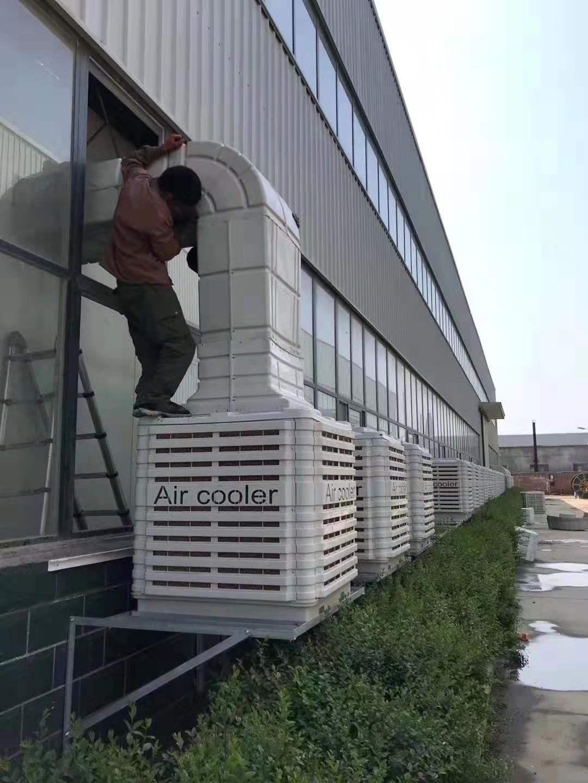 西安冷风机销售、西安降温冷风销售、西安工业冷风机销售加工