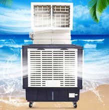 供应冷风机,车间厂房降温水冷空调图片