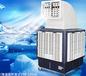 商洛移動冷風機、商洛移動降溫冷風機定點生產銷售廠家