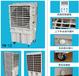 漢中移動降溫冷風機、漢中崗位冷風機定點生產銷售廠家