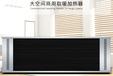 陜西電熱幕、陜西對流電加熱板、陜西遠紅外高溫輻射板廠家聯系