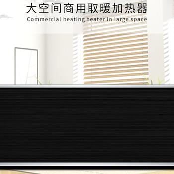 庆阳高温电热幕、庆阳对流电加热板、庆阳远红外辐射板厂家联系