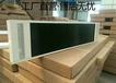 天水高溫電熱幕、天水商超對流電加熱板、天水遠紅外輻射板廠家