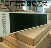 西安高温对流电热板、西安电热幕、西安远红外取暖器售后保证