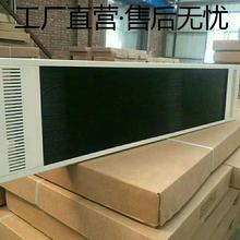 綿陽瑜伽電熱幕、綿陽商超對流電加熱板、綿陽外高溫輻射板電話圖片