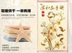 漢中碳晶墻暖畫、漢中電暖畫、漢中石墨烯電取暖畫銷售安裝