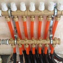 西安地暖分集水器、西安采暖分水器、西安分水器銷售安裝圖片