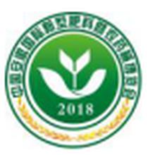 2018中国安徽农资展