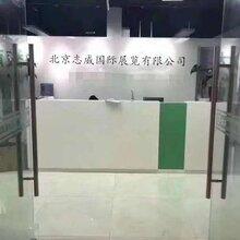 2019鄭州第五屆整體家居博覽會圖片