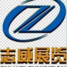 2019中国郑州建材博览会张霞图片