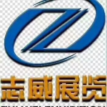 2019郑州门业博览会