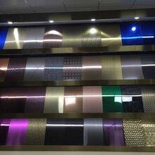 厂家直销不锈钢大理石花纹板大理石纹装饰板价格_业界品质图片