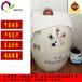 圣菲活瓷能量晶片蒸缸负离子五行艾灸养生缸岩宝石巴马磁蒸缸
