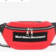 戶外運動腰包腰包加工定制生產廠家愛自由箱包圖片
