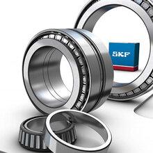 江苏联创百通代理瑞典SKF轴承规格齐全