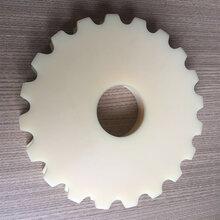 孝感尼龍滑輪尼龍套塑料鏈板含油尼龍齒輪耐磨塑料齒輪廠家圖片