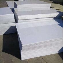 河池供应5mm厚楼梯专用四氟板耐高温聚四氟乙烯板耐磨铁氟龙板