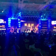 长沙市舞台搭建灯光音响出租公司长沙合众舞台设备租赁有限公司